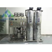 Deep Well Saltwater To Drinking Water Purifier Plant Semi - Control CE Certification