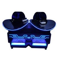 Quality 360 Degree VR Flight Simulator Skiing Game Machine 2 Seats  For Commercial Use for sale