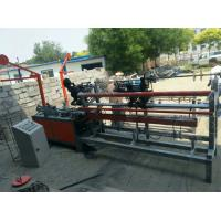 Buy cheap Full Automatic PLC control Double Wire feeding Chain Link Fence Machine from wholesalers