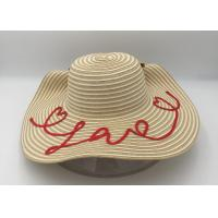 Buy cheap Women's Bold Cursive Embroidered Adjustable Beach Floppy Sun Hat/summer straw from wholesalers