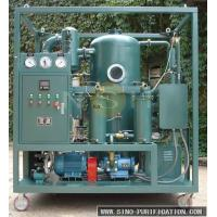 Quality Hot Sale High Quality and Cheap Price Vaccum Insulation Oil Purifier, Transformer Oil Recycling Machine for sale