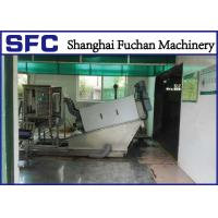 Quality Screw Filter Press Sludge Dehydrator For Petroleum Electroplating Wastewater Treatment for sale