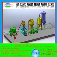 Quality Paper and textile (cation, anion and acetylated) Modified Tapioca Starch Machine for sale