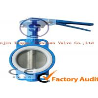 Quality CI / DI / WCB Corrosion Resistant Valves Butterfly Valve DN50 - DN1000 for sale