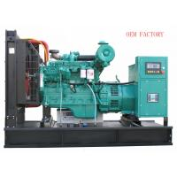 Quality wholesale  30kw Cummins diesel generator  three phase factory price for sale