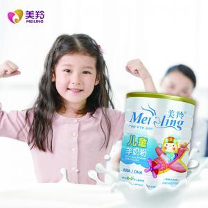 Quality 400g Sterilized Instant Children Lamb Milk Powder for sale