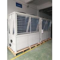 Quality 84KW swimming pool heat pump water heater 28000L/h, 380V/50HZ for sale