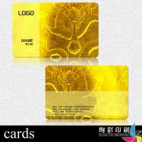 Best Golden Matte Blank PVC Plastic Cards Signature Panel , Train Smart Card wholesale