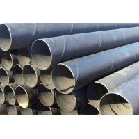 Best API 5L SSAW Steel Pipe for Low Pressure Field Fluid Service wholesale