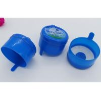 One Time No Spill Water Bottle Caps PE prevent leaking gasket