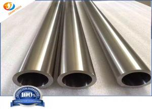 Quality 99.6% Purity Annealed Eddy Current Zr702 Zirconium Tube for sale