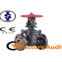 Buy cheap Automated Solid Resilient Wedge Gate Valve PN16 , Cast Iron Water Gate Valves from wholesalers