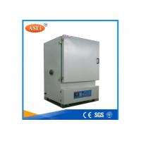 Quality High Temperature Furnace Lab Test Equipment Muffle Furnace for sale