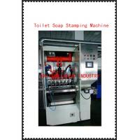 Quality KFXDA1000 toilet soap stamping machine, soap making machine for sale
