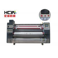 Quality Efficient Rotary Heat Press Machine / Roll To Roll Digital Heat Transfer Printing Machine for sale