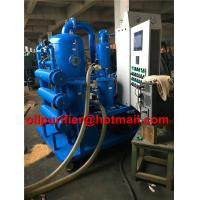 Quality Fully Automatic PLC Double Stage Vacuum Transformer Oil Processing Equipment ,oil filtration, Oil Purification Device for sale