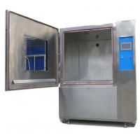 Quality Customized Programmable Sand and Dust Test Chamber China official 3rd party calibarted report for sale