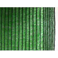3 Needles Agriculture Plant Shade Neting , Hdpe Shade Net 30gsm - 300gsm
