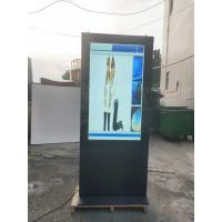 Quality Floor Standing Outdoor LCD Advertising Screen Digital Signage Displays 55 Inch for sale