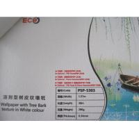 Quality Indoor Inkjet Printing Media Large Format Vinyl Wallpaper Solvent for sale