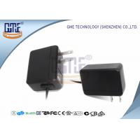 Mobile Phone AC DC Switching Power Supply 3V - 15V UL Aprroved