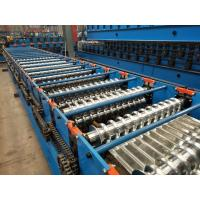 China Automatic Stud And Track Roll Forming Machine  2.5 Inches Medium Ribs on sale