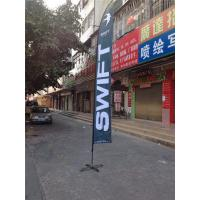 Quality Double Sides Feather Flags and Banners for sale