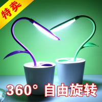 Quality LED Reading Light with Brush Pot, Desk Table Light Lamp for sale