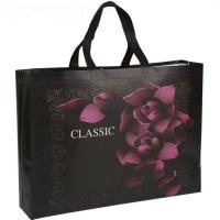 China Heavy Duty Laminated Shopping Bags , Customizable Laminated Grocery Bag on sale