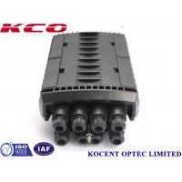 Best Wall Pole Mountable 288 Cores Fiber Optic Splice Enclosure Box KCO-JCD-288 wholesale