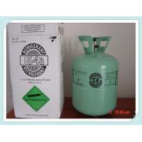 Quality Cheap Refrigerant R407C, R410A, R134A at wholesale prices for sale