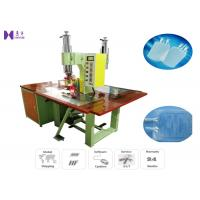 Quality Infusion Medical Pouch Making Machine 27.12MHz Adopt NL-5557 Fire Pretection System for sale