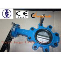Quality DIN Lug Lype Industrial Air Actuated Butterfly Valve Cast Iron , Low Pressure for sale