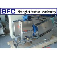 Quality SFC Dewatering Screw Press Machine On Papermaking Wastewater Treatment for sale