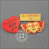 China acrylic badges Sauna hand/sauna working NO. badge acrylic printing YKL10 on sale
