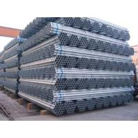 Best Galvanized steel pipes wholesale