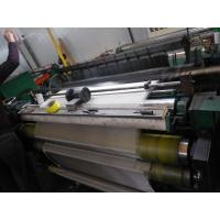 Quality Full automatic  20mesh-80mesh (0.45mm-0.12mm) metal wire mesh weaving machine for sale