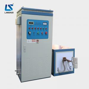 Quality High Frequency Electric Industrial Induction Heating System For Forging for sale