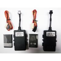 Buy cheap History Trace Display NB - IoT GPS GSM GPRS Tracker For Vehicles and Fleets from wholesalers