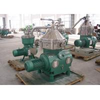 Quality High Speed Disc Bowl Centrifuge / Vegetable Oil SeparatorFor Fats Refining for sale