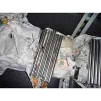Quality Duplex stainless S31254 254smo f44 1.4547 bar for sale