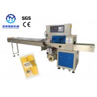 Quality Double Sweet Corn Vegetable Packaging Equipment Central Sealing Type For Supermarket for sale