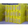 Best Rock wool pipe hydrophobe/100~200kg/m3/40~100mm wholesale