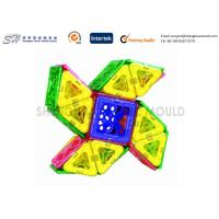 Quality Injection molded Custom Plastic Toys windmill shaped kids toys for playing for sale