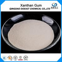 Quality 200 Mesh Xanthan Gum Polymer High Purity Starch Used For Ice Cream for sale