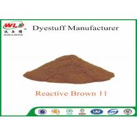 Quality 100% Strength Powder Tie Dye Reactive Brown 11 dip dyeing ISO Approve for sale