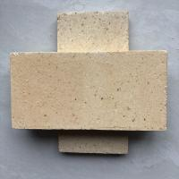 Quality Low Creep Ratio High Aluminum Bricks High Alumina Thin Fire Clay Brick For Induction Boiler for sale