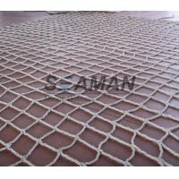 Quality PP, Nylon , Polyester white color Gangway safety net 5m x 10m IMPA CODE 232161-62 for sale