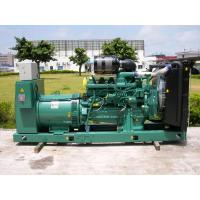 Quality OEM Factory 150 kw Yuchai diesel generator three phase soundproof  factory price for sale