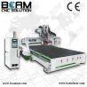 Best china cnc router machine routerBCM1325D wholesale